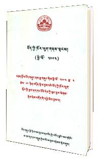Book Cover (3)